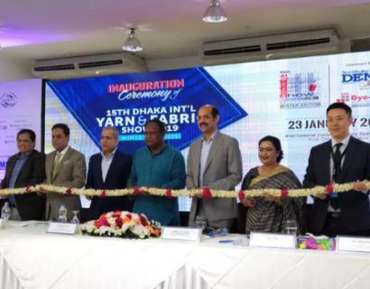 回顾 第三届孟加拉达卡国际面料及纱线展览会DIFS(冬季)开幕