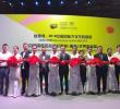 重燃新生代设计热力!尚坤塬2018中国国际大学生时装周在京启幕