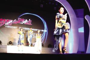 今年石狮市新增纺织面料企业122户 同比增10%