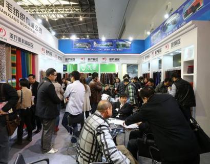 中国国际纺织面料秋冬展在沪举办 助推外贸企业