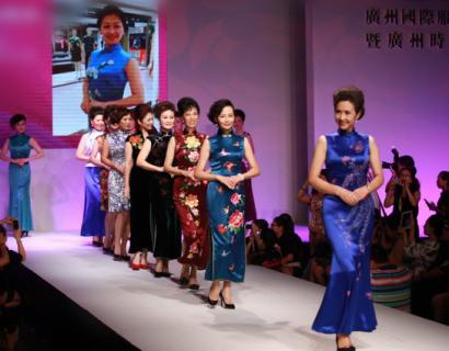 2015广州国际服装节暨广州时装周:荔秀馆·璀璨亮相