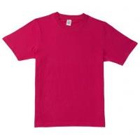 订制职业衬衫厂家 上海衬衫厂家