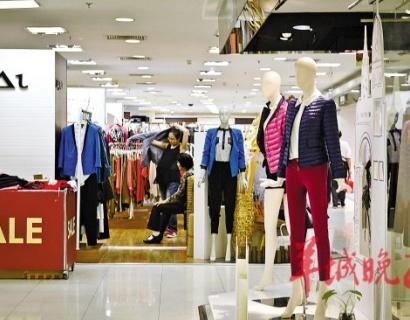 百货商场冬装最低1折 羽绒服价格未见大涨