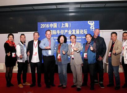 2016上海国际牛仔展,演绎不一样的牛仔时尚魅力