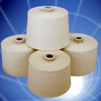 全棉3.5支纱线 普梳高配纯棉纱 C3.5S针织用纱