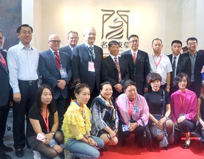 2016北京国际皮草时装展盛大开幕