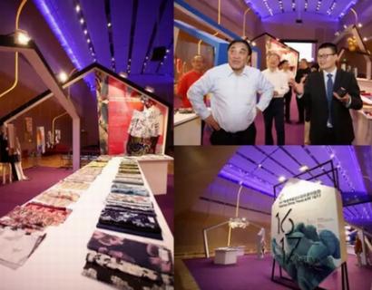 2015广州国际轻纺城面辅料采购节揭幕