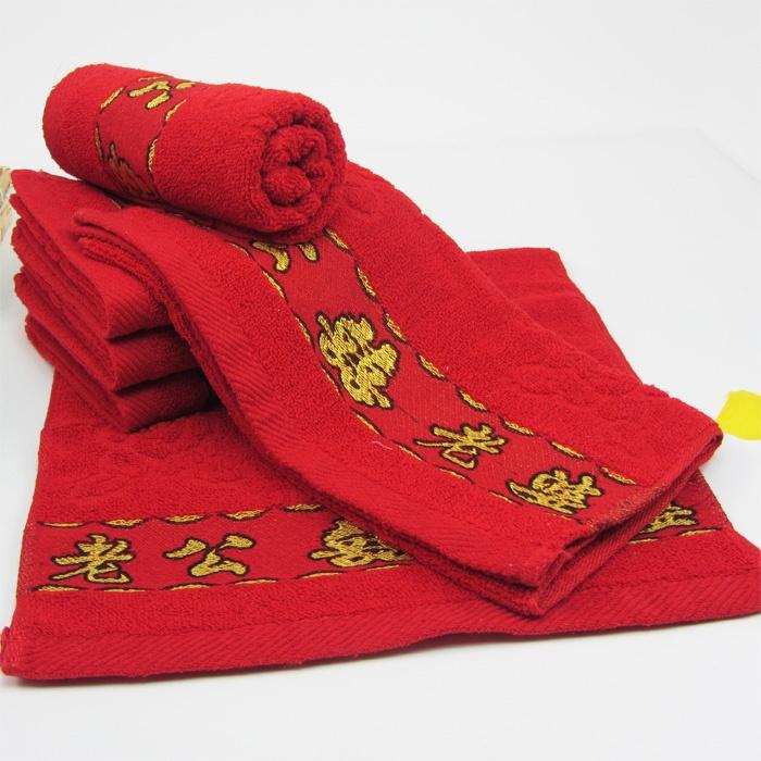 情侣婚庆毛巾 结婚毛巾 结婚用品 喜庆毛巾 大红色毛巾礼品