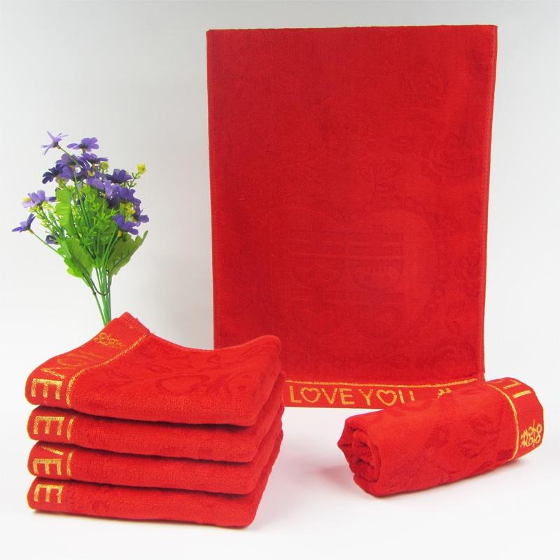 婚庆婚礼用品大红色结婚喜庆竹纤维毛巾 情侣毛巾婚庆礼品