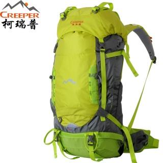 户外登山双肩背包 ?#20449;?#26053;游旅行野营尼龙背包户外装备