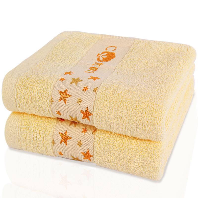 提五星纯棉毛巾