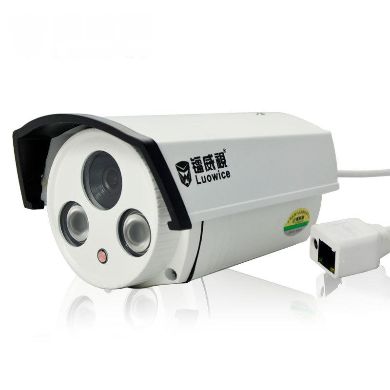 720p百万高清网络监控摄像头