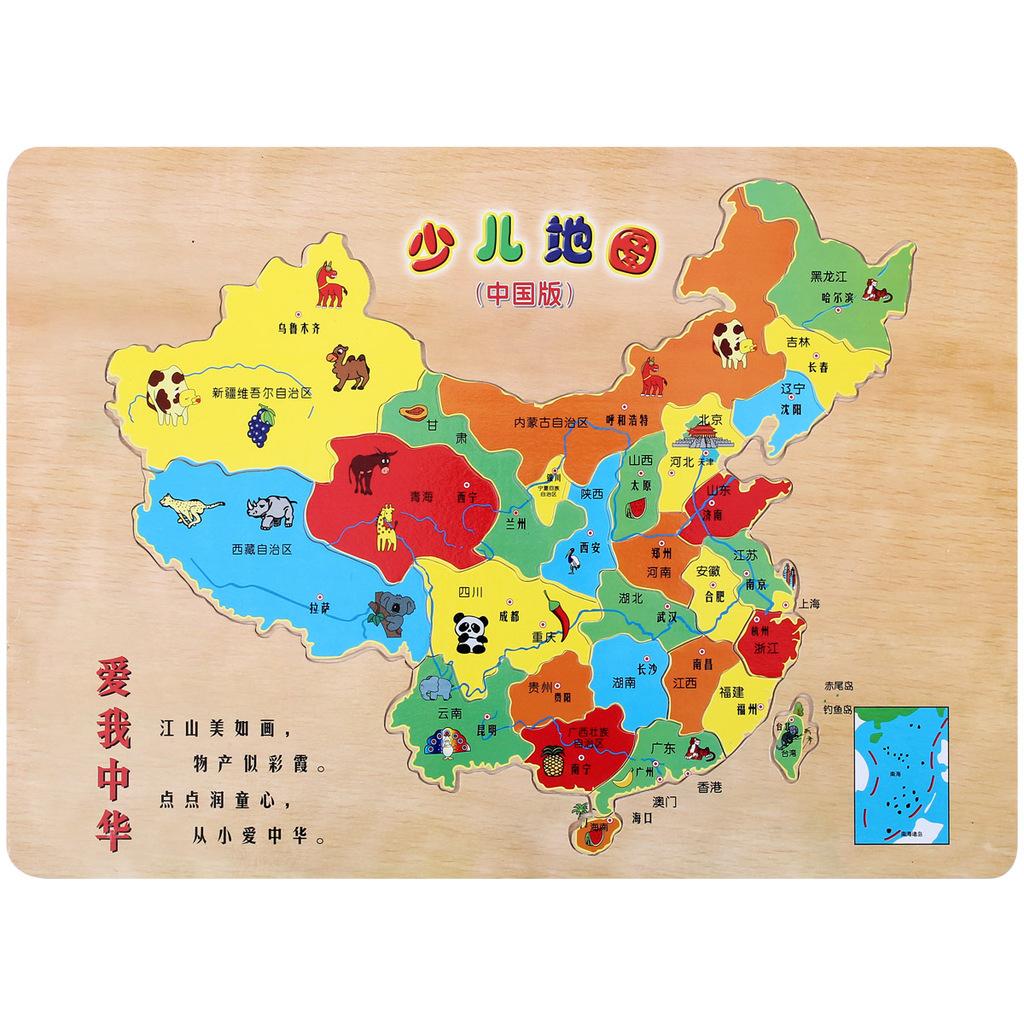 小皇帝玩具 益智木质中国地图少儿地图拼图玩具 0.3 x