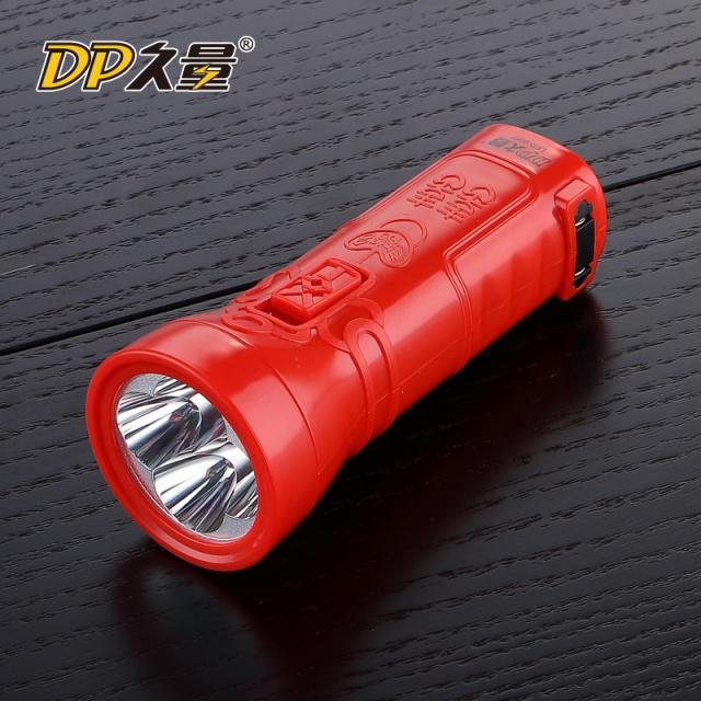 久量led迷你充电式手电筒电池节能节电创意家用便携
