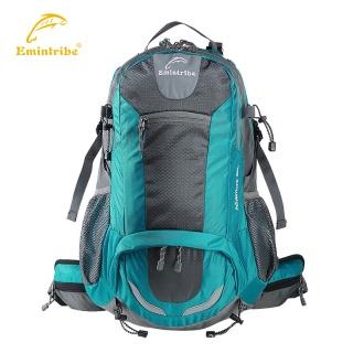 正品户外登山背包 户外双肩旅行登山包