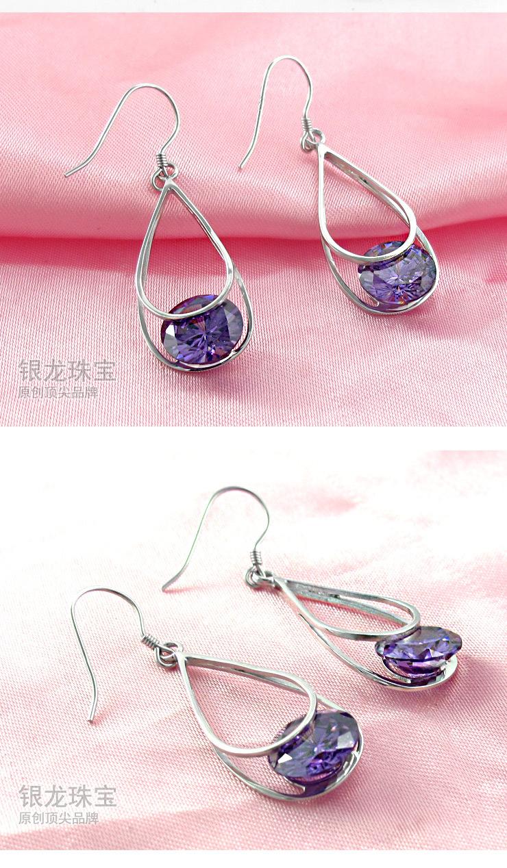 紫晶水滴耳环_05