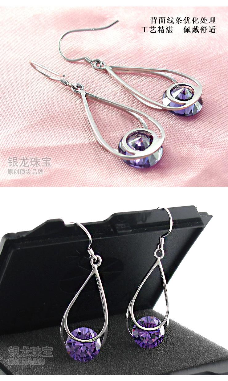 紫晶水滴耳环_06
