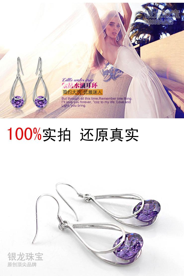 紫晶水滴耳环_04