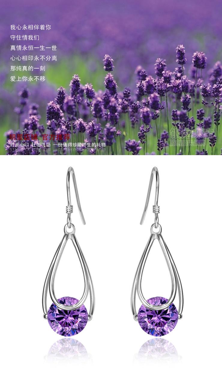 紫晶水滴耳环_01