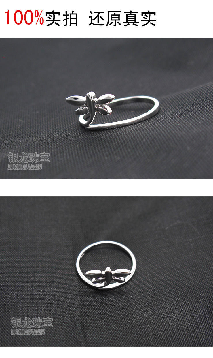 开口蜻蜓戒指_06