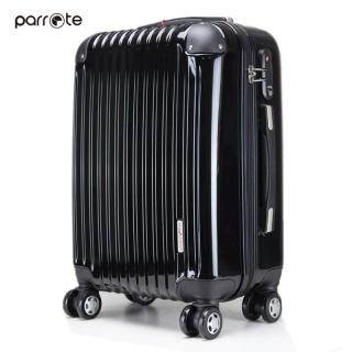 巨龙拉杆箱 万向轮pc行李箱 密码锁旅行箱