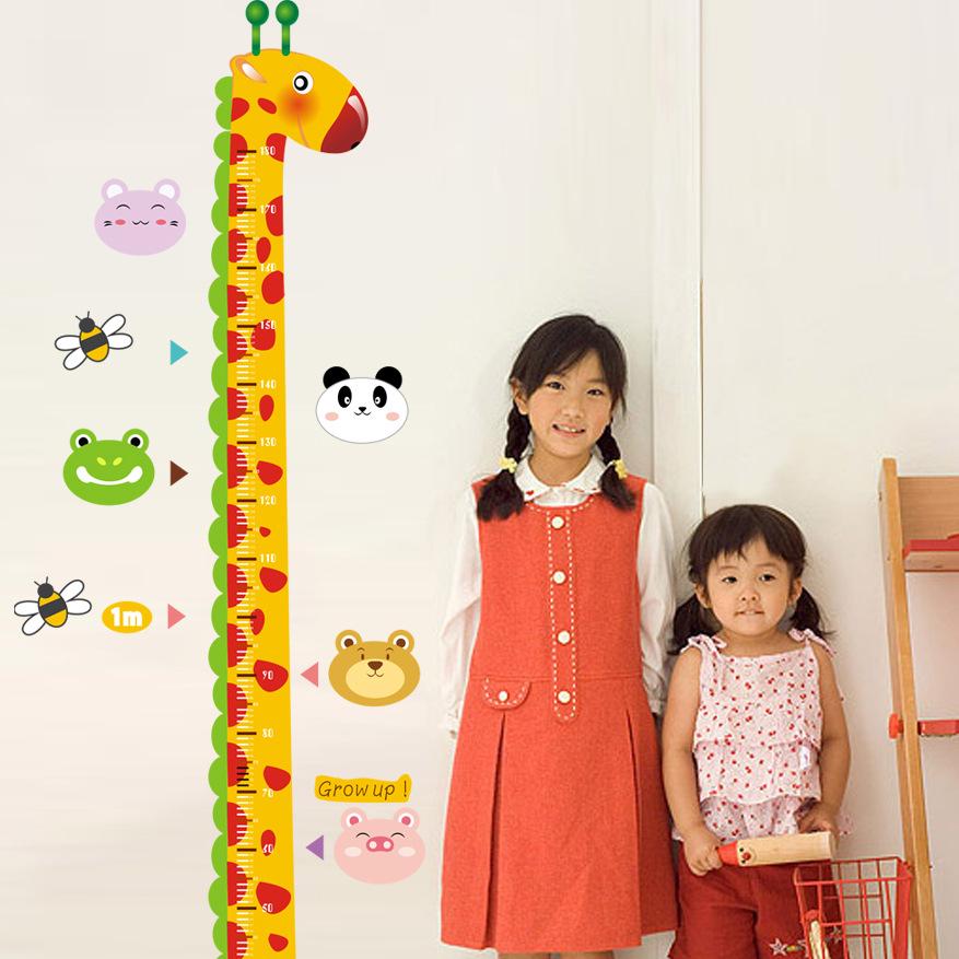 儿童卡通房量身高墙尺贴