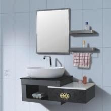 现代实用 镜面/置物架/主柜 浴室柜组合