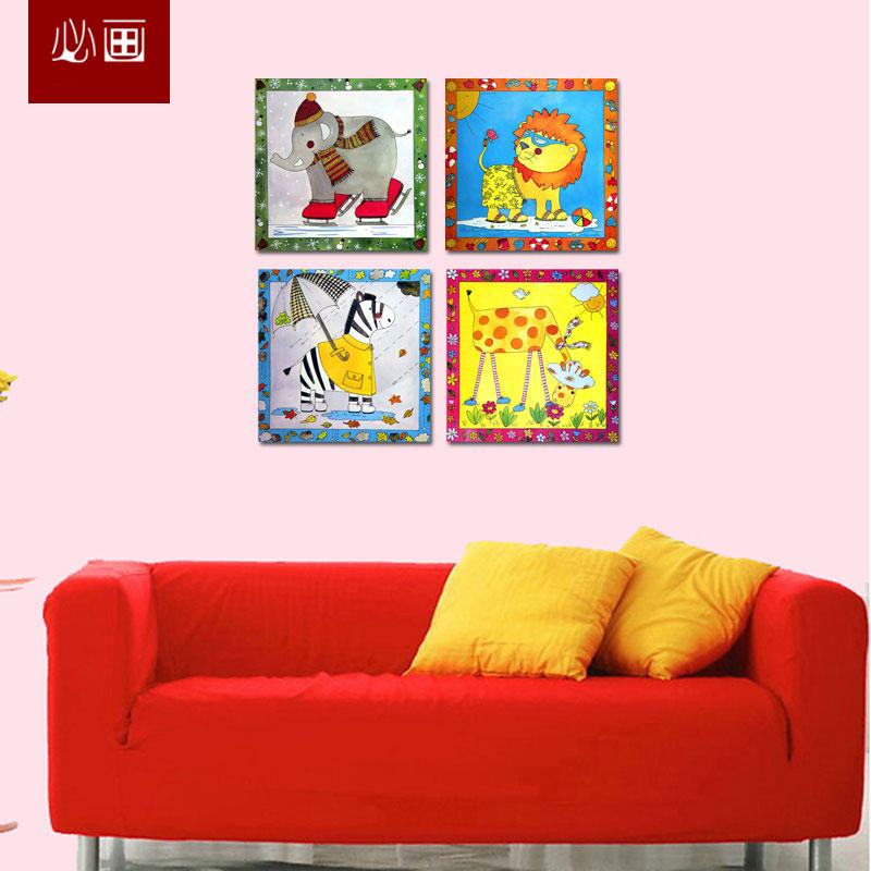 必画卡通儿童房无框画客厅卧室装饰画照片墙系列壁画 可爱动物画