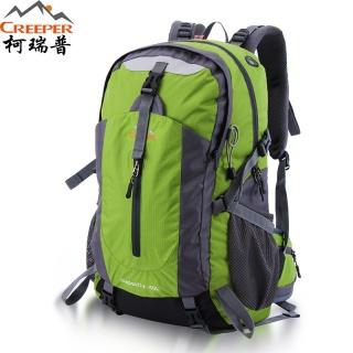 户外女男背包登山包双肩正品大容量升级加强版旅行包