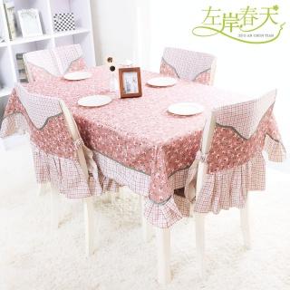 桌布 布艺 田园餐桌布时尚 餐桌椅套坐垫椅子套 餐椅套