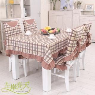 家居布艺餐桌布椅垫椅套套装 高档田园风格子桌布桌椅套