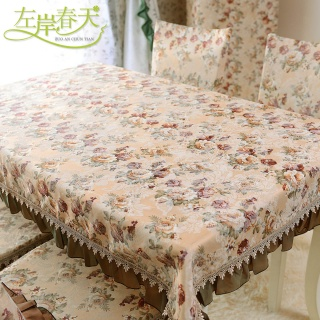 外贸布艺桌布餐桌桌布椅套椅垫茶几布餐椅套套装