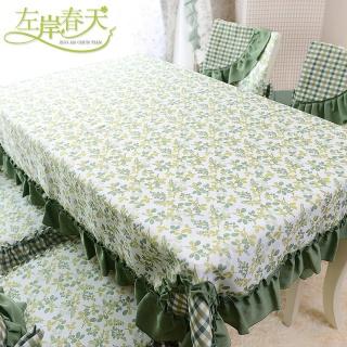 布艺清新桌布餐桌布台布椅套椅垫椅子套餐椅套套装