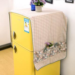 冰箱盖巾?#23478;?#22810;用巾万能盖巾冰箱帘巾防尘盖巾盖布防尘