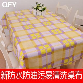 pvc桌布 防水防油耐高温 免洗田园桌台布桌布