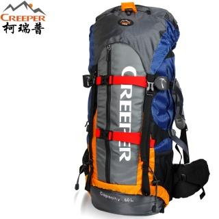 户外登山背包徒步野营双肩包 品牌旅行包 尼龙热卖包