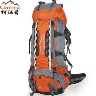 登山背包户外双肩包 大容量70升?#20449;?#26053;行用包升级版
