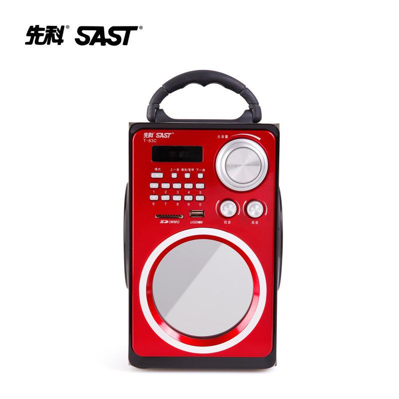 广场舞户外音响 老年晨练音箱 便携充电手提插卡低音炮