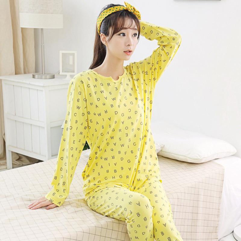 春秋冬季女士睡衣韩版卡通字母风格高档纯棉长袖家居服套装