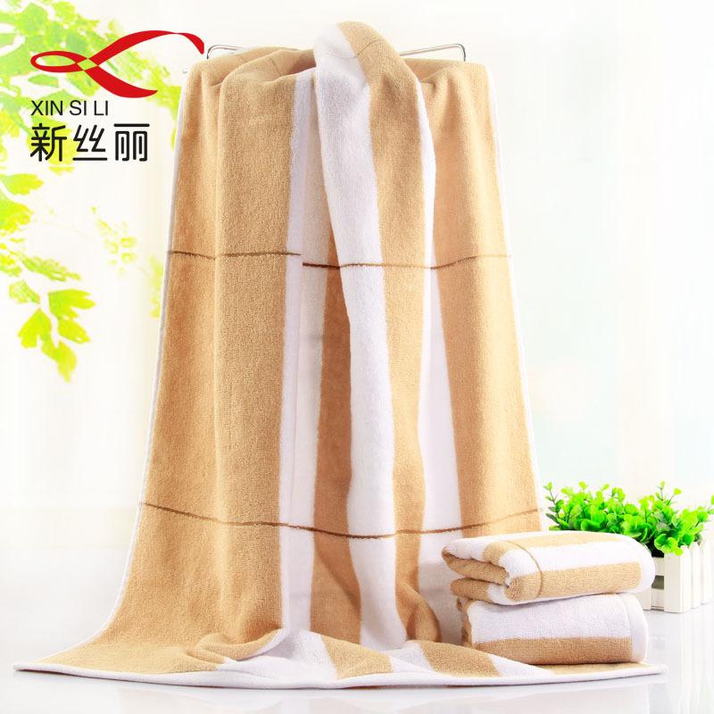 新丝丽纯棉浴巾