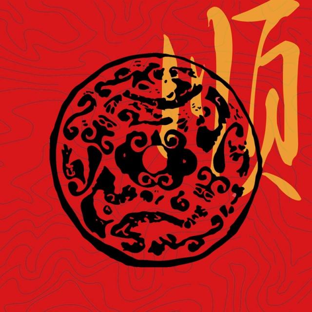 红色中式古风边框