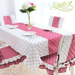 餐桌布简约现代时尚桌布 布艺 外贸餐桌椅套 布艺椅垫
