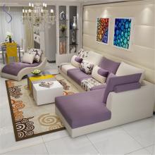 客厅家具布艺沙发大小户型客厅沙发
