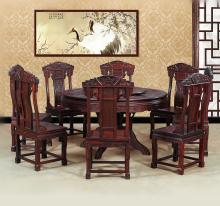 红木餐桌 红木餐厅家具