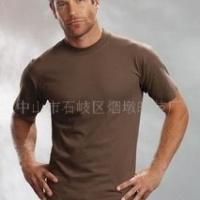供应男式针织衫