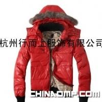 甲子三组JZ2096新款兔毛帽红色男士羽绒夹克
