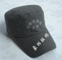 供应职业帽,工作帽,城管帽,保安帽