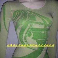 供应竹纤维:无缝针织提花内衣