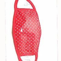 供应批发口罩 保暖防尘皮口罩(四色混装)_KZ0002