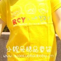供应厂价供应婴幼儿韩版短袖T恤/儿童圆领黄色印花T恤衫
